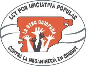 Logo de la Iniciativa Popular